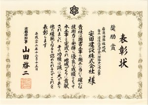 20101215-1