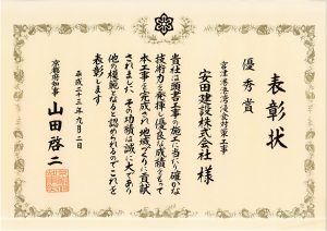 20110902-1