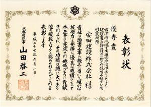 20150901-1