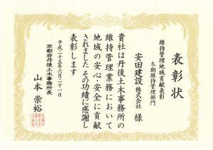20130621-1
