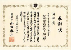 20130904-1